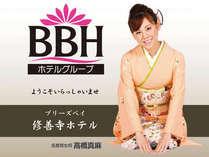 【BBHグループ110店舗達成記念♪】気軽に温泉を楽しむ1泊朝食付プラン