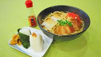 ☆朝食プレート&夕食宮古そばセット☆2食付プラン(2食付)