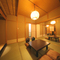 14畳・広々和室【本館】スタンダード客室