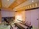本館3階特別室「松柏-しょうはく」12畳和室