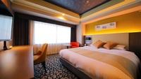 ◆デザイナーズ客室◆ダブル/ベッド幅160cm【禁煙】