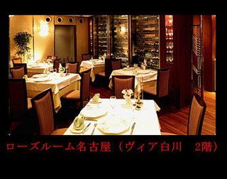 【朝食付き】Breakfastステイプラン〜シングルユース〜