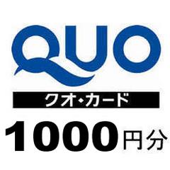【直前割×朝食付】QUOカード1000円含む出張達人プラン♪