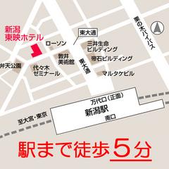 日曜限定マイカープラン♪ 【素泊り】 無料でWiFi利用OK!駐車場無料の0円!