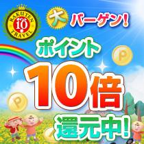 【素泊まり】QUOカード500円分+楽天ポイント10倍付!お得なW特典付きプラン