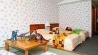 【お子様に大人気♪】恐竜ルーム(ベッド2台+6畳間)