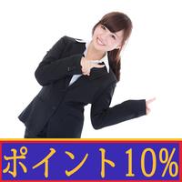 【モニタープラン◆朝食付】クチコミ投稿でポイント10%還元!