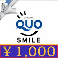 【ポイント10%+QUOカード1,000円◆朝食付き】出張応援!泊まってトクする2大特典付き♪