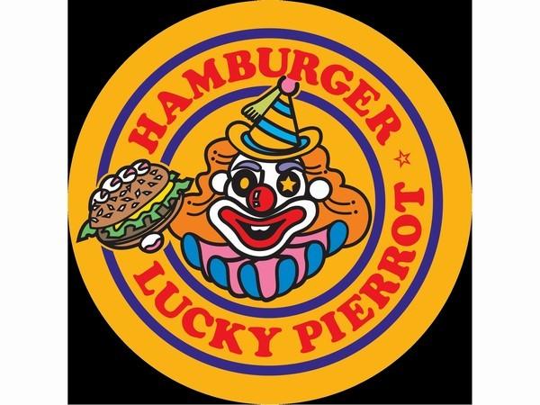 【ご当地バーガー】ラッキーピエロ御食事券付。1泊2食バイキング