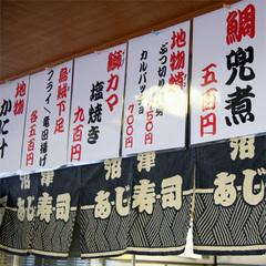 伊豆観光をたっぷり楽しむ◎格安◎ビジネスも歓迎!【朝食付】