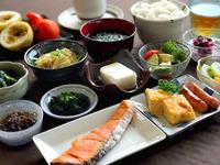 【朝食付】地元の味が楽しめる♪日替わり朝食付きプラン