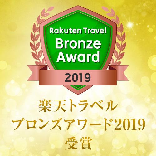 アワード受賞2019