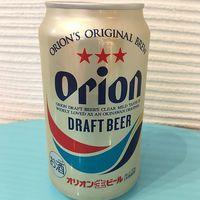 【お一人さま・ビジネス感謝プラン】オリオンビール付き♪