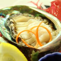 【岩内満喫】刺身・煮鮑・踊り焼…3種の鮑料理♪たっぷり海鮮和食膳コース■2食付■貸切風呂無料