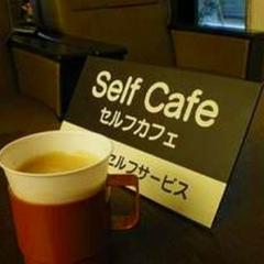 QUOカード 1000円付プラン♪