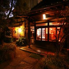 【素泊まり】自由気ままに甲州旅!◆登録有形文化財指定の源泉風呂を愉しむ