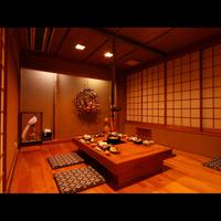 【ご夕食個室確約】1日2組限定◆大切な人と過ごす温泉旅行◆嬉しい特典付き!