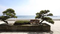 【トク旅北海道】【スタンダード1泊2食:食事処】個室食事処で季節会席を愉しむ