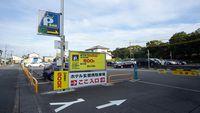 【最大31時間滞在可能!翌日23時チェックアウト】〜超ロングステイ〜 無料駐車場も完備!