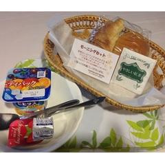 軽朝食付プラン♪(月曜日のご朝食はパンセットをお部屋にご用意します)【通常】