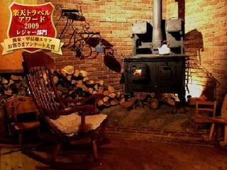 ◎ほっこり温泉◎赤い炎の薪ストーブと絶景「空飛ぶ露天石風呂」で冬の一日を楽しむ!!現金特価。