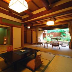 露天風呂付き客室「万楽」1階庭園付き「有明」「高砂」(禁煙)