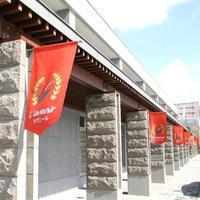 ラヴニールチャオプラン(朝夕食付・禁煙室・特別プラン)