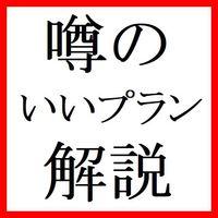 【楽天ポイント10倍プラン】<素泊り>☆☆もっと!「ポイント大量獲得プラン」もありますよ!↓↓↓