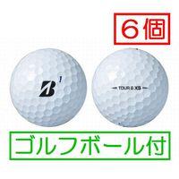 【宮崎ゴルフの旅】ナイスショットプラン! ブリヂストンTOUR B XS【6個】付き <素泊り>