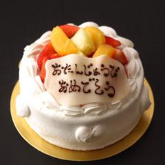 【記念日お祝いプラン】お誕生日や結婚記念日などのお祝い♪旅行は思い出に残ること間違いなし(個室食)