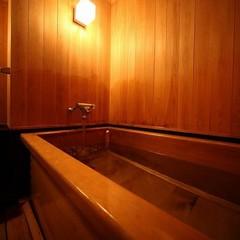 【ロイヤルスウィート】当館に1室しかない貴賓室「好日(こうじつ)の間」で過ごす寛ぎの時間を(会場食)