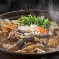 【旬の食材を満喫★】「あんこう鍋」と季節の和食会席/お食事会場でのお食事