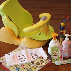 【パパママHappy♪】お部屋食・露天風呂付き客室で安心!子育て応援特典付きプラン【添い寝無料】