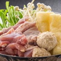 【奥久慈軍鶏鍋】と旬の和食コース/旬菜ダイニング「浪漫亭」でのお食事