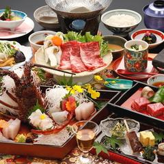 【祝いの席にはぴったり♪】当館グレードNO1☆見映えも味も大満足!伊勢海老と松阪牛の饗宴《彩華の膳》