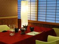【松雲閣スタンダード(会場食)】2つの源泉の湯と、四季の和洋折衷料理に癒される1泊2食基本プラン
