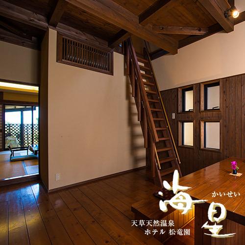 ホテル松竜園 海星 関連画像 4枚目 楽天トラベル提供