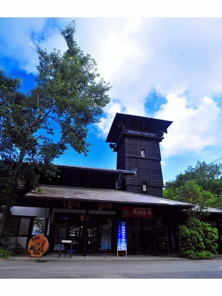 三愛高原ホテル 関連画像 1枚目 楽天トラベル提供