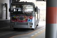 【季節限定】 トロリーバス往復乗車券&黒部湖遊覧船『ガルベ』割引券付プラン♪
