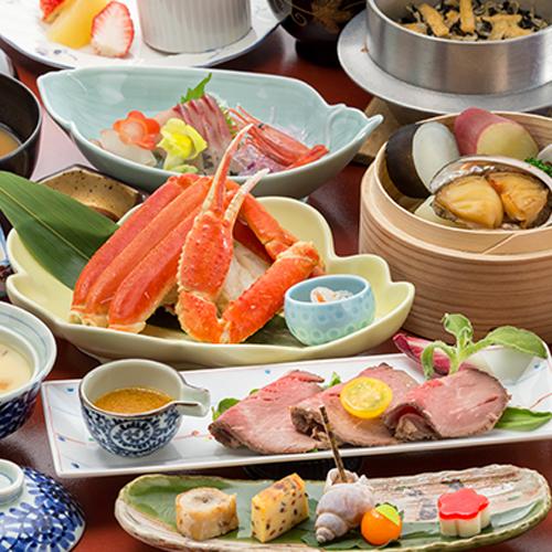 【21日前のご予約でお得◆迷ったらこれ季節会席】蟹&鮑&ローストビーフや秘伝の治部煮など/食事処