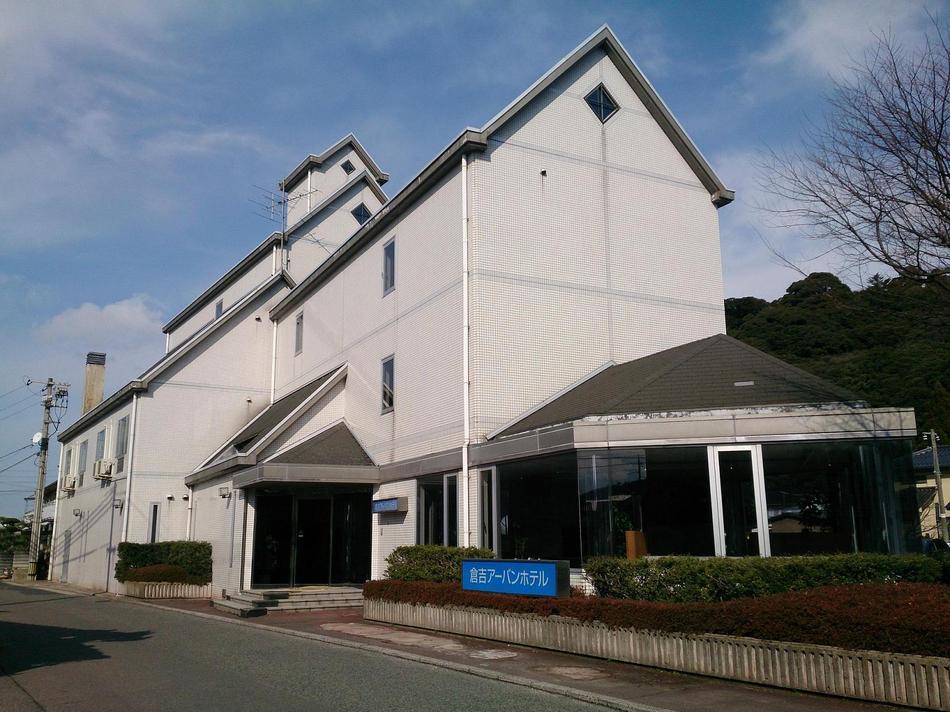 倉吉アーバンホテル image
