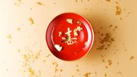【伊勢海老・金目鯛の豪華料理でお祝い旅】メデ鯛特典「小鯛の塩焼き」付きで嬉しいアニバーサリープラン