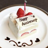 【アニバーサリー】結婚記念日・誕生日・ご長寿節目のお祝いに!「お祝いの宿CAREN」が贈る特別な一日