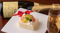 【カレンなお祝いを桜咲く吉祥CARENで♪】伊勢海老×スパークリングワインで大切な記念日をお祝い