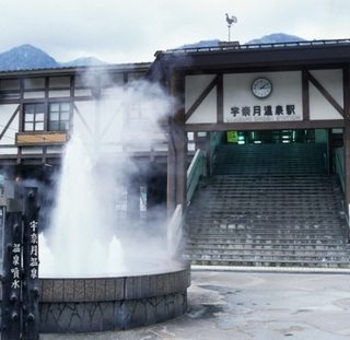 【現金特価】景色もgoodゆ〜ったり和室&天然温泉&人気の朝食付きが6900円♪