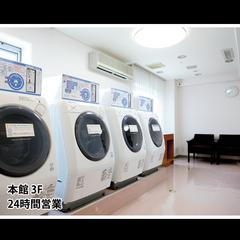 【RESIDENCE】連泊限定プラン/自主待機利用におすすめ!8泊以上でお得にステイ