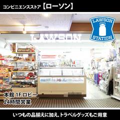 【QUOカード】1000円分付★もちろん館内コンビニでも使えちゃう!