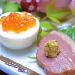 【お料理少なめ】質にこだわり!美味しいものを少しずつ満喫プラン<現金特価>