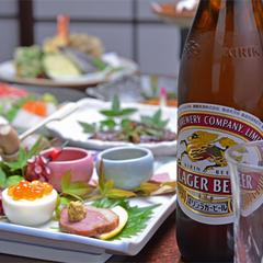 【瓶ビール割引特典付】ビールで乾杯☆割烹旅館の料理満喫の2食付