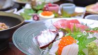 【夕食付】割烹旅館の料理を堪能〜大浴場30分貸切「無料」特典付〜